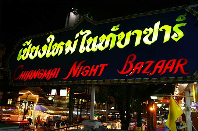 Night-Bazaar-in-Chiang-Mai